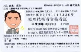 「富士フイルムメディカル株式会社」(福岡)フィールド