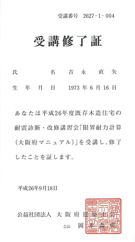 【設計事務】★未経験OK★年間休日123日★出産・育児休暇の